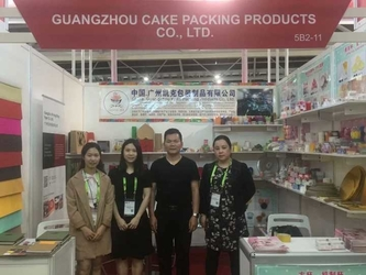 Guangzhou Sanmu Packing Products Co., Ltd